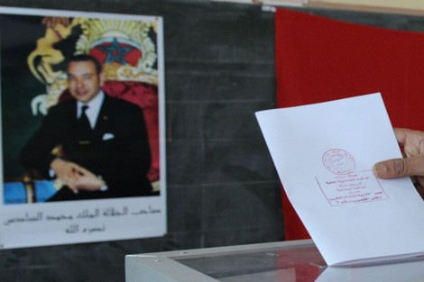 العزوف السياسي في المغرب